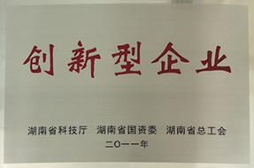 2011年度创新型企业.jpg